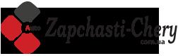 Высоковольтные провода Чери Бит купить в интернет магазине 《ZAPCHSTI-CHERY》